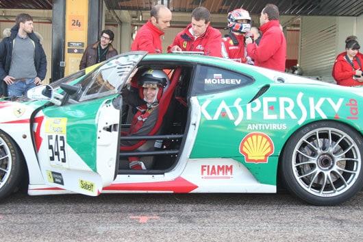 Racing mit Kaspersky Ferrari - schnell und sicher will gekonnt sein 2