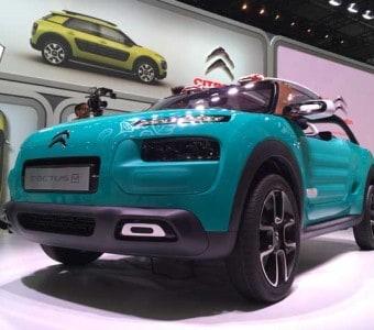Mein Highlight der IAA 2015: Citroën Concept Car 4